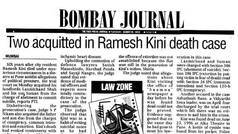 Ramesh Kini and Sushant Singh Rajput: Remembering another high-profile Mumbai case with a Thackeray, CBI and SC