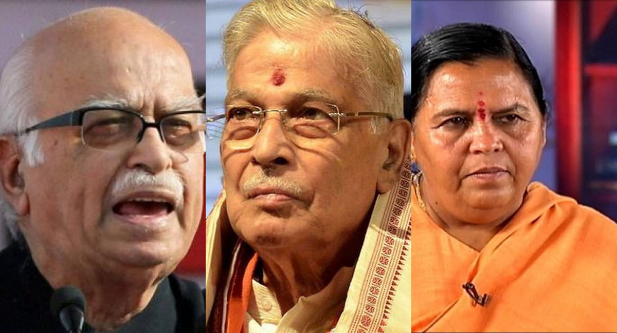 Ayodhya Bhoomi Pujan: Remembering the leaders who watched Babri Masjid demolition up close