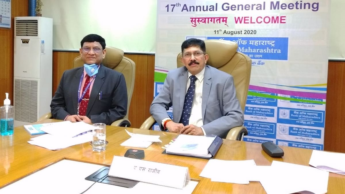 Bank of Maharashtra conducts 17th Annual General Meeting through Videoconference