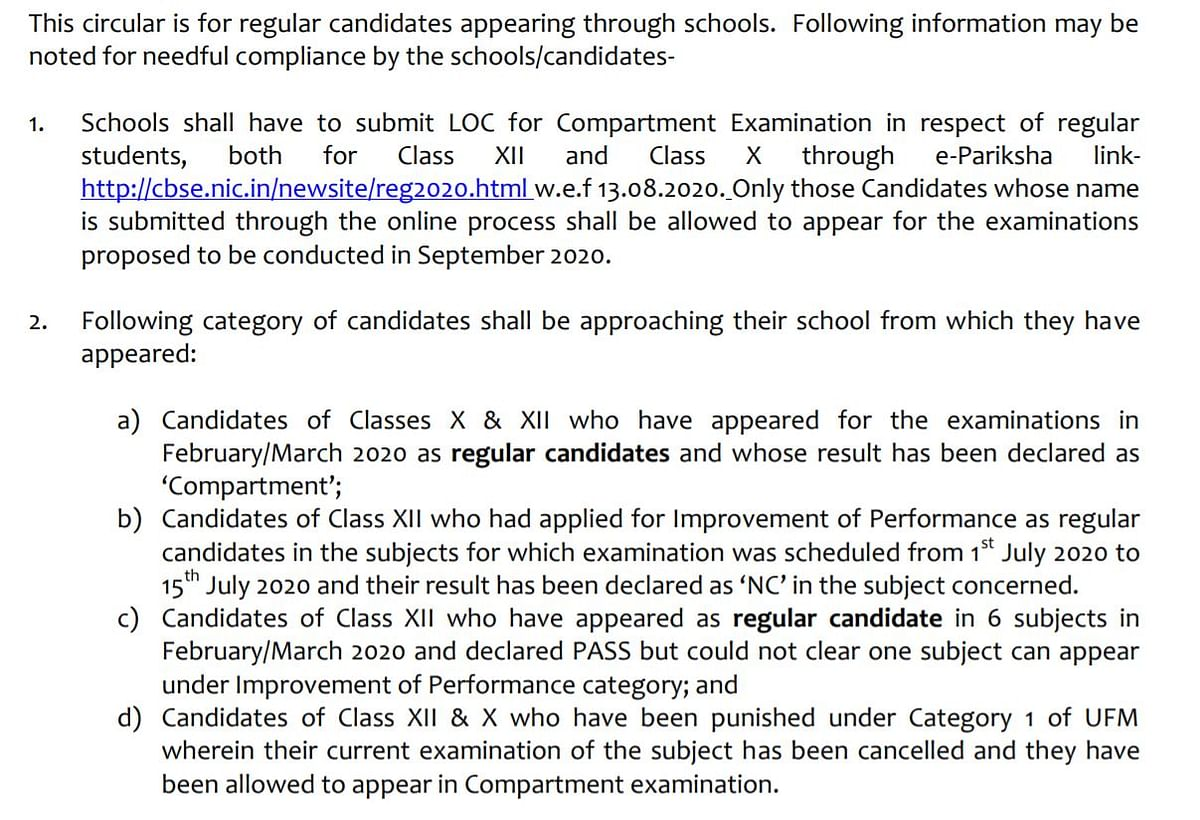Want to change your board exam results? CBSE releases circular with eligibility, guidelines and other details
