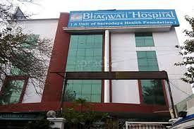 Coronavirus in Mumbai: BMC urged to let Bhagwati hospital work as Covid care facility