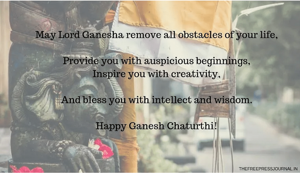 Ganeshotsav 2020: Wishes, greetings, images to share on SMS, WhatsApp, Facebook and Instagram