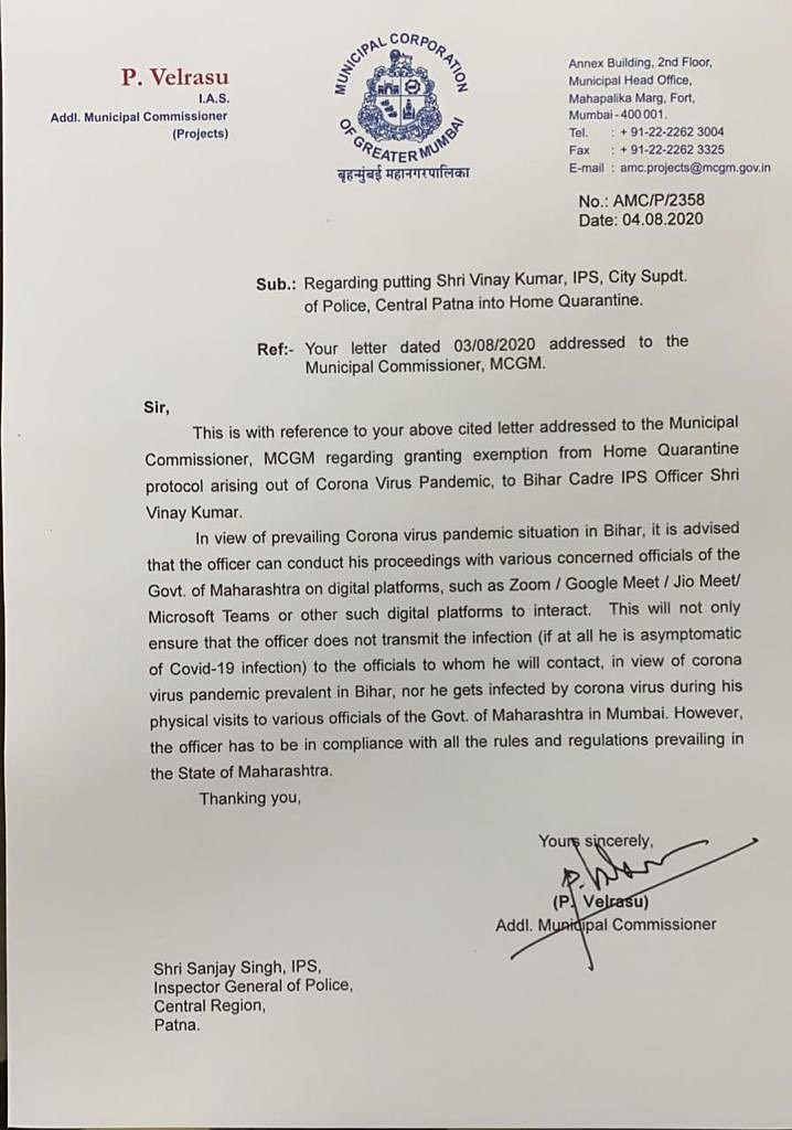 Just Zoom it: BMC 'advises' Bihar IPS officer Vinay Tiwari to conduct proceedings virtually