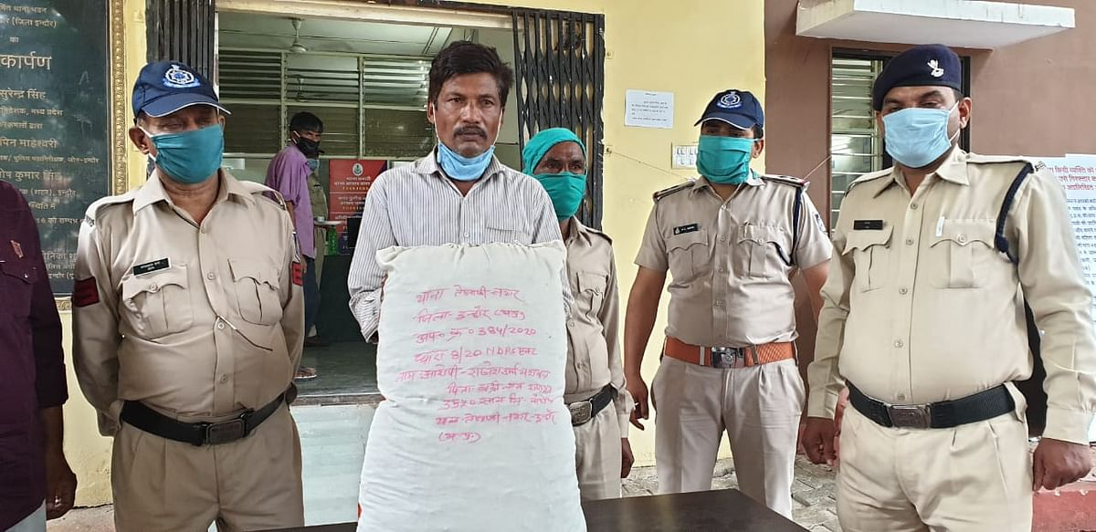 Indore: Man held with 5.3 kg cannabis