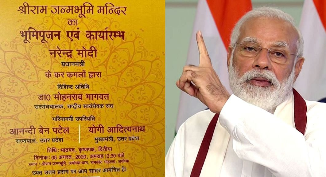 First on FPJ: Check out Shri Ram Janmbhumi Puja invitation to PM Modi, Mohan Bhagwat
