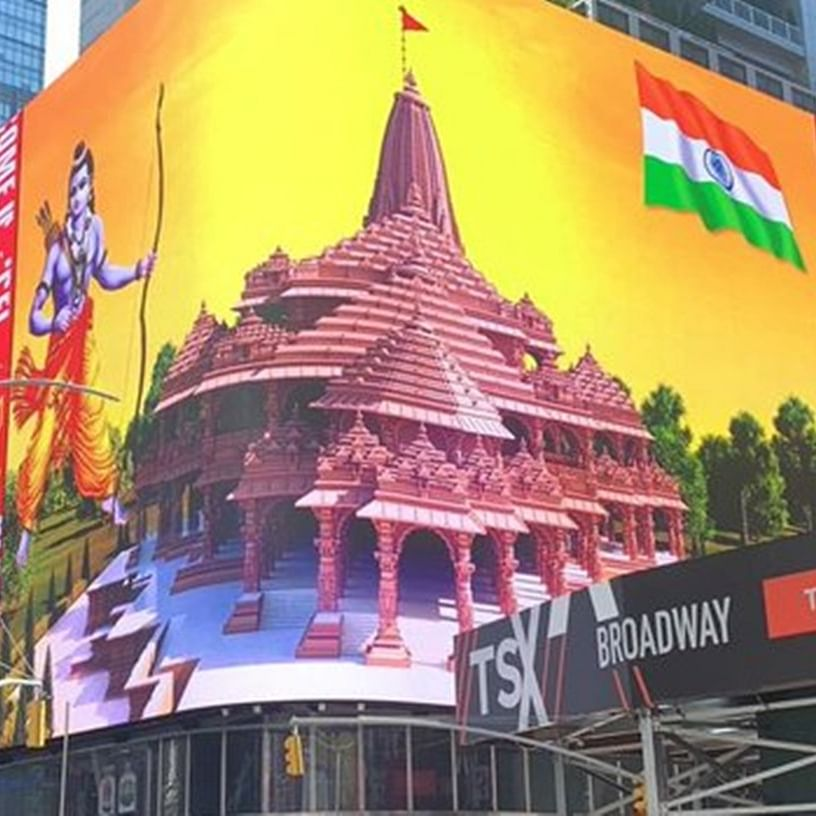 'Diwali came early': Akshay Kumar, Kunal Kamra and others react to Ram Mandir billboard at Times Square