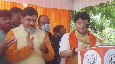 Minister Mohan Yadav with Jyotiraditya Scindia