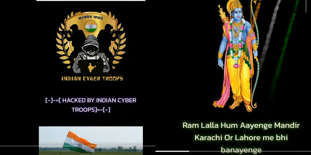 After TV channel, now Pakistani website hacked; miscreants write 'Mandir Karachi or Lahore me bhi banayenge'