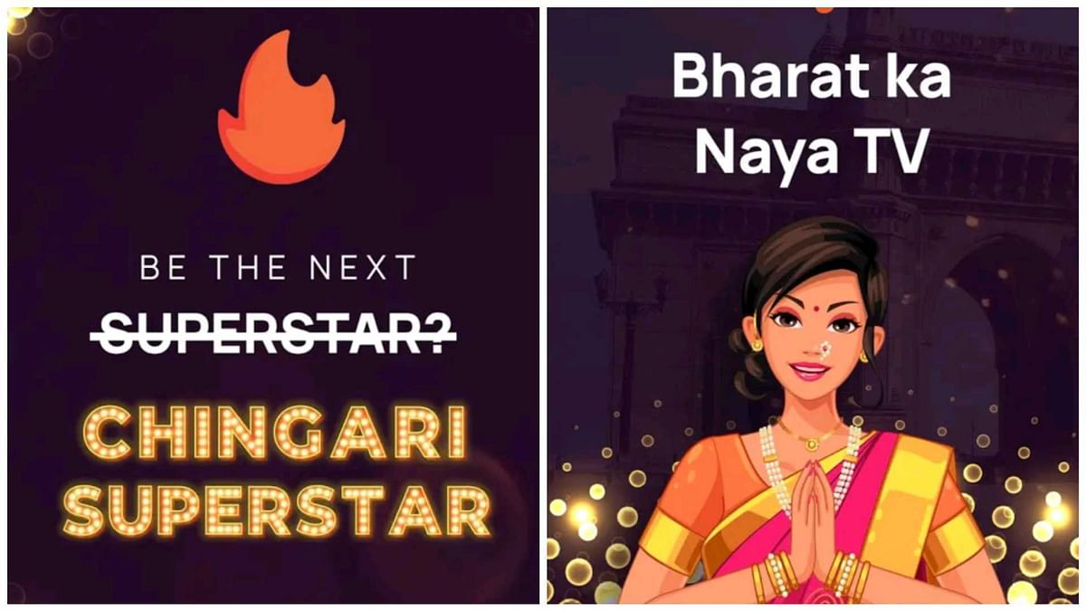 Atmanirbhar Bharat: India's TikTok, Chingari raises Rs. 10 crore seed funding