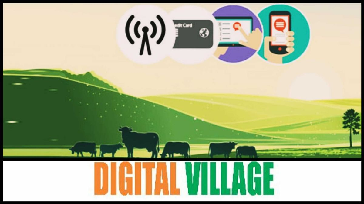 What is 'Digital Village'? Here's the full list of Digital Villages in Maharashtra