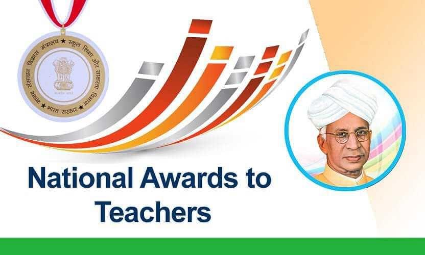 Durgapur educationist gets National Award to Teachers