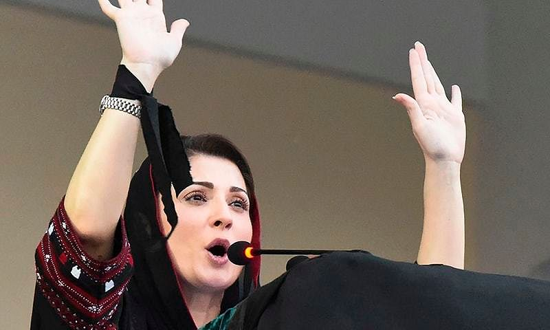Pakistan's Maryam Nawaz & 300 others booked for hooliganism