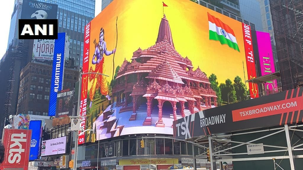 Ram Mandir Bhoomi Pujan Live Updates: Billboard of Ram Mandir in Times Square