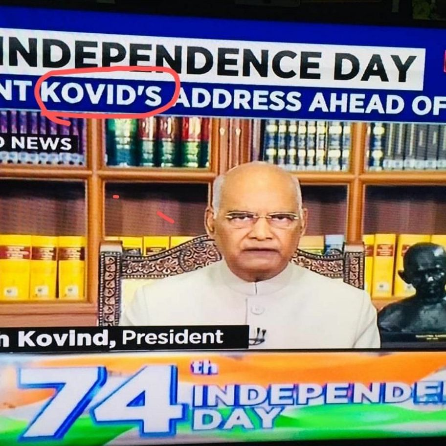 Coronavirus on their mind: News channel misspells President Kovind's name