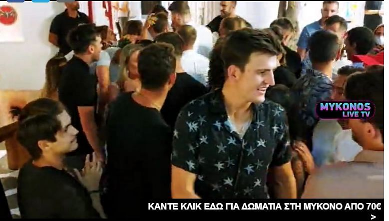 Harry Maguire finds aggression post-season, gets arrested for tangling with cops in Greece
