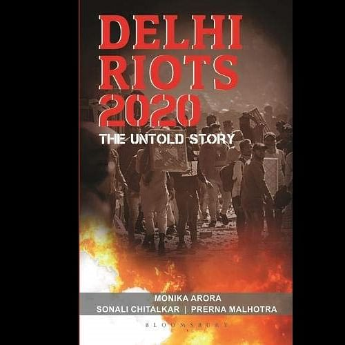 Bloomsbury India folds to social media outrage, says it's not going to publish 'Delhi Riots 2020'