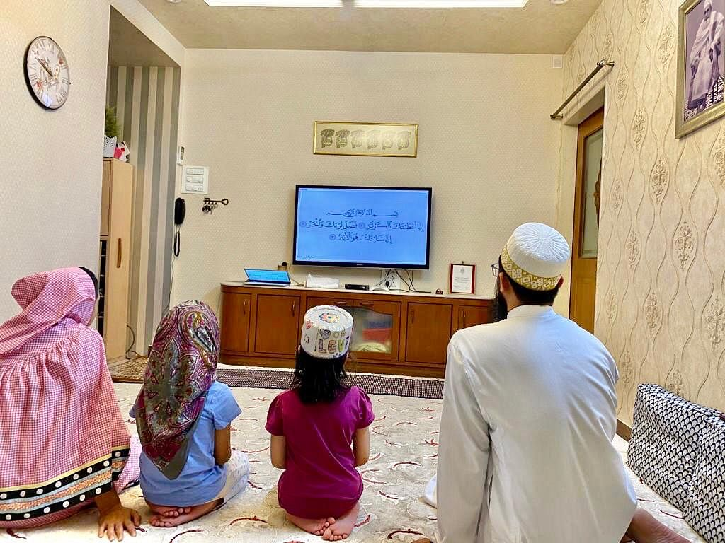 Eid-al-Adha 2020: Dawoodi Bohra community hold virtual prayers to stay connected with religion by maintaining social distance