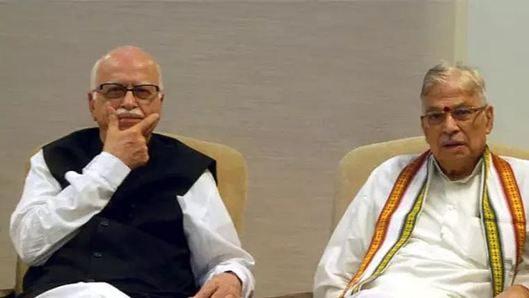 No invite for old men? No invitations for LK Advani, Murli Manohar Joshi for Ram temple bhoomi pujan: Report