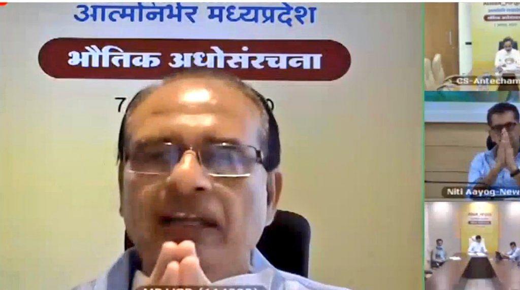 Madhya Pradesh: Target of three years set to make MP 'aatmanirbhar', says CM Shivraj Singh Chouhan