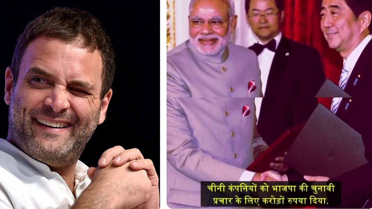Cong IT Cell confuses Shinzo Abe with Xi Jinping, gets mocked online