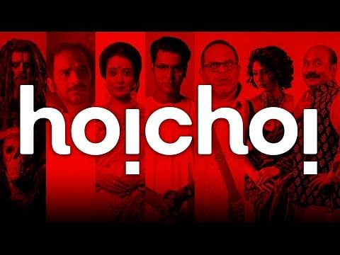 hoichoi, leading Bengali OTT platform, now available for JioFiber subscribers