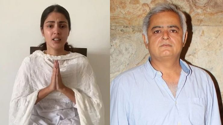 Let Rhea Chakraborty's guilt or innocence be proved in court of law: Hansal Mehta slams 'media witch-hunts'