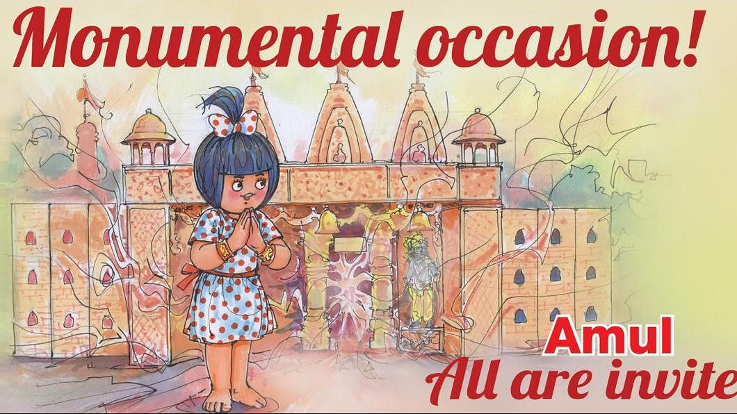 'I like my butter non-fascist': Some Twitter users are very angry with Amul's ad for Ayodhya Bhoomi Pujan