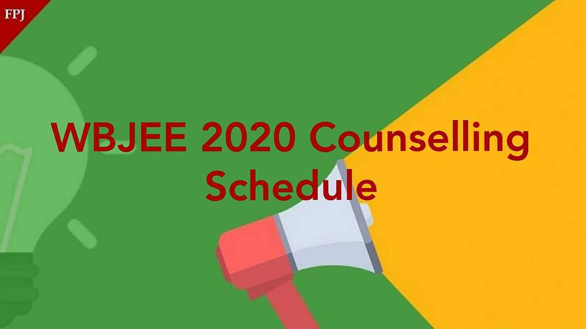 WBJEE 2020: Registrations to begin today at wbjeeb.nic.in