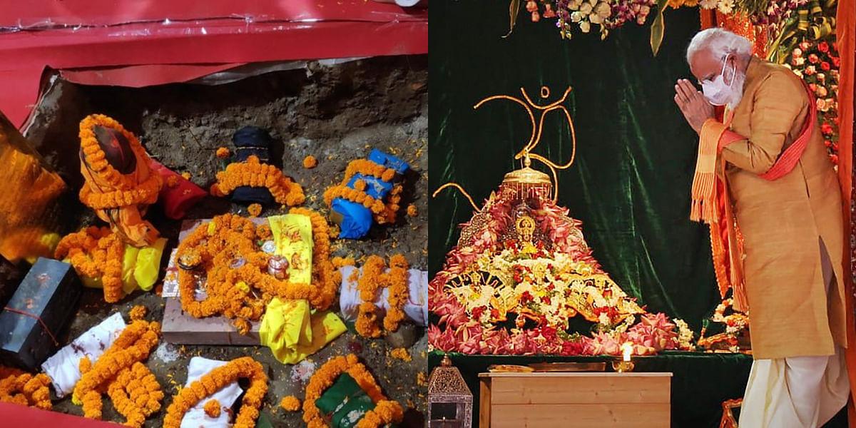 Ayodhya Bhoomi Pujan: PM Modi performs 'sashtang pranam' to Ram Lalla at Ram Janmabhoomi site; see pics