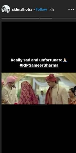 Samir Sharma Suicide: Varun, Sidharth, Karanvir and others from film and TV industry mourn the actor's demise