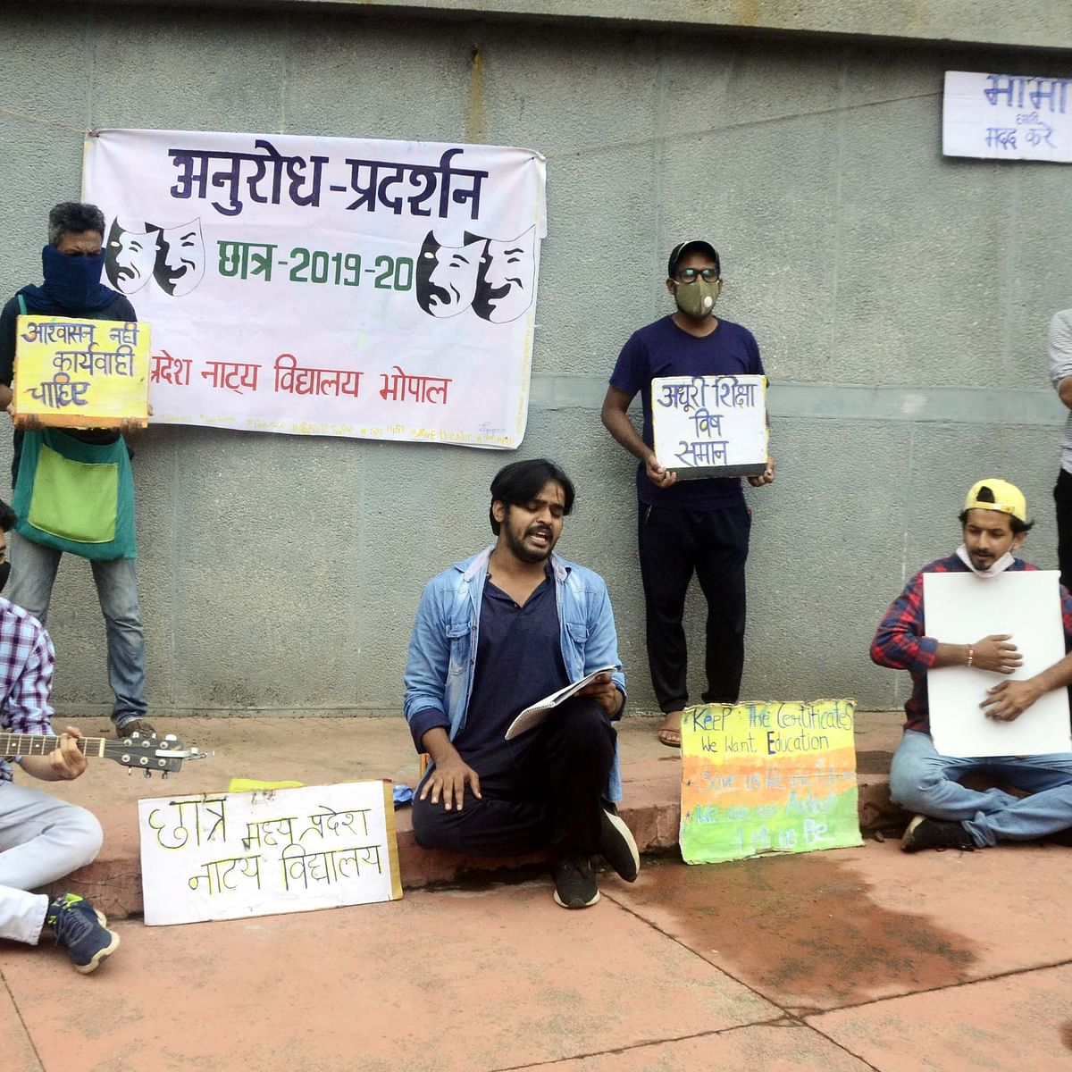 Bhopal: MP School of drama rusticates 8 students who staged protest, demand classes
