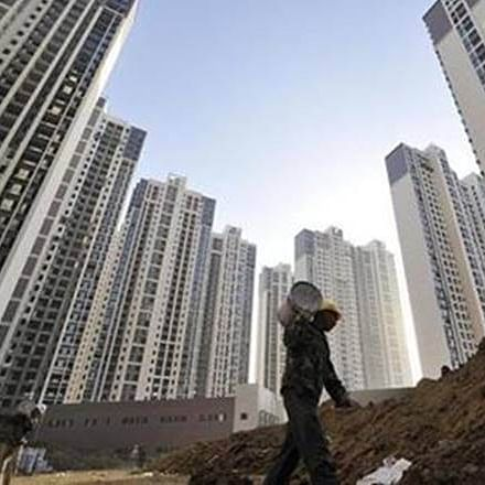 Teji Mandi: Maha govt cuts stamp duty from 5% to 2% - How will it benefit homebuyers?