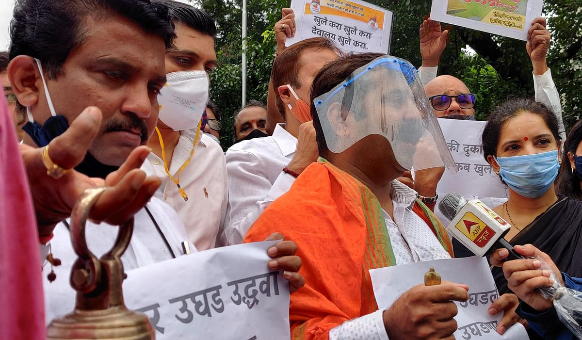 Maharashtra: BJP stage protests outside temples; demand reopening of religious places amidst pandemic