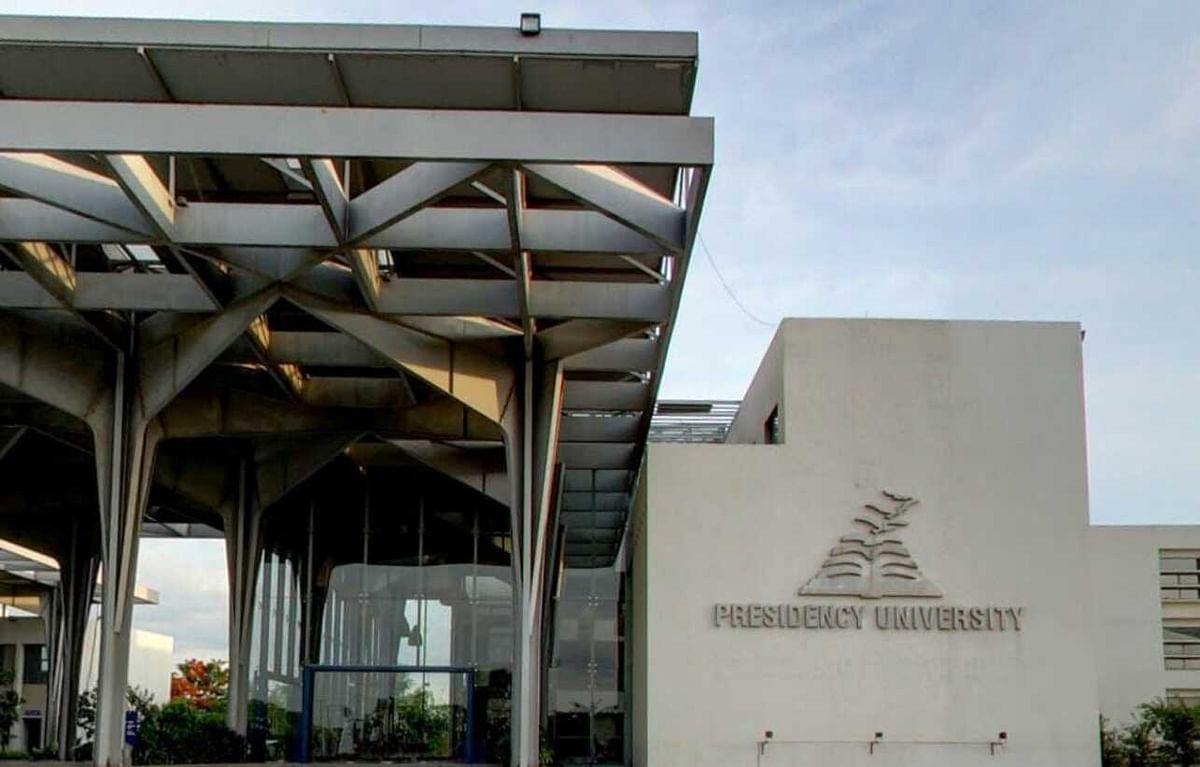 Kolkata: Presidency University publishes final semester results on presidencyuniversity.in