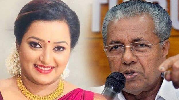 Swapna Suresh and Pinarayi Vijayan