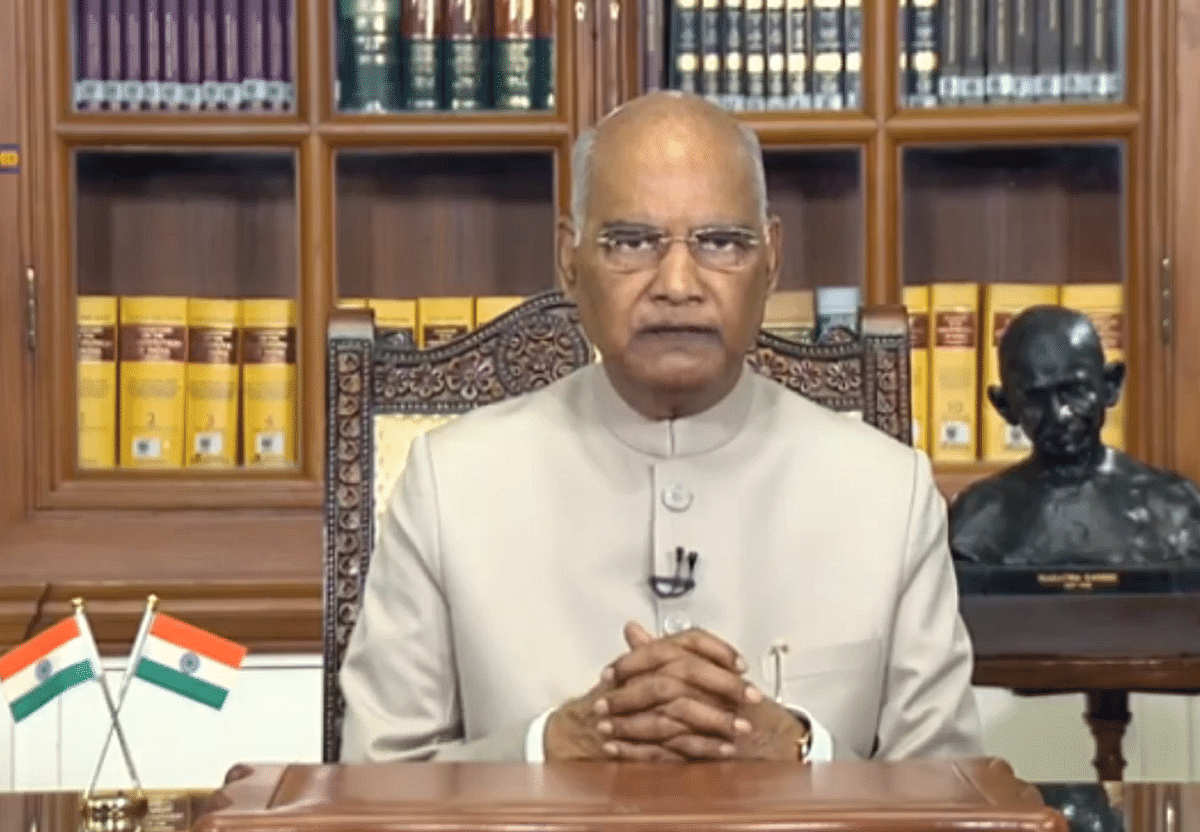 Watch: President Kovind's national address ahead of Independence Day 2020