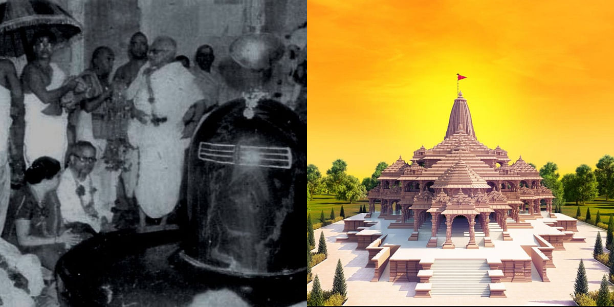 Ayodhya Bhoomi Pujan: BJP trends #ModiDumpsFakeSecularism, compares with Nehru and Somnath temple
