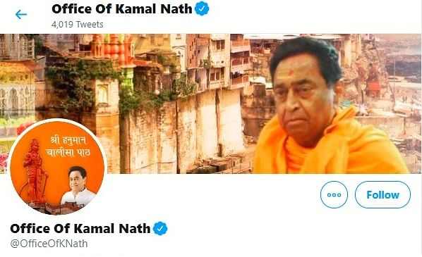 Madhya Pradesh: Ahead of Ayodhya Bhoomi Puja, MP Congress updates profile picture