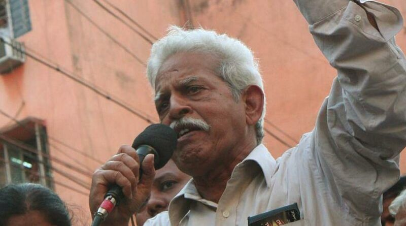 Bhima Koregaon: Varavara Rao discharged after a month in hospital