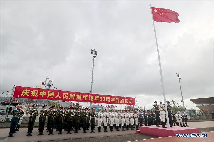 The Chinese People's Liberation Army (PLA) Garrison in the Hong Kong Special Administrative Region (HKSAR) holds a flag-hoisting ceremony to mark the 93rd anniversary of the PLA's founding at the Ngong Shuen Chau Barracks, in south China's Hong Kong, Aug. 1, 2020. (Xinhua/Li Gang)