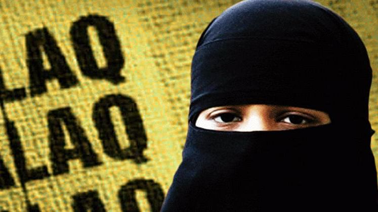 Bhopal: Hubby gives triple talaq to wife via video-call, CM Shivraj assures all help