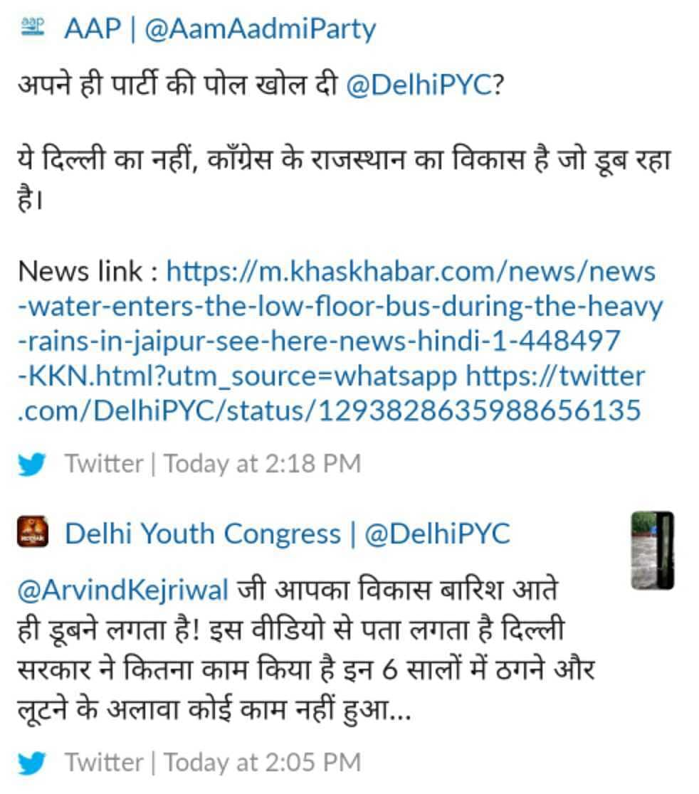 To slam the ruling AAP government, Delhi Youth Congress posted a video of floodwater gushing into a moving bus on Twitter.