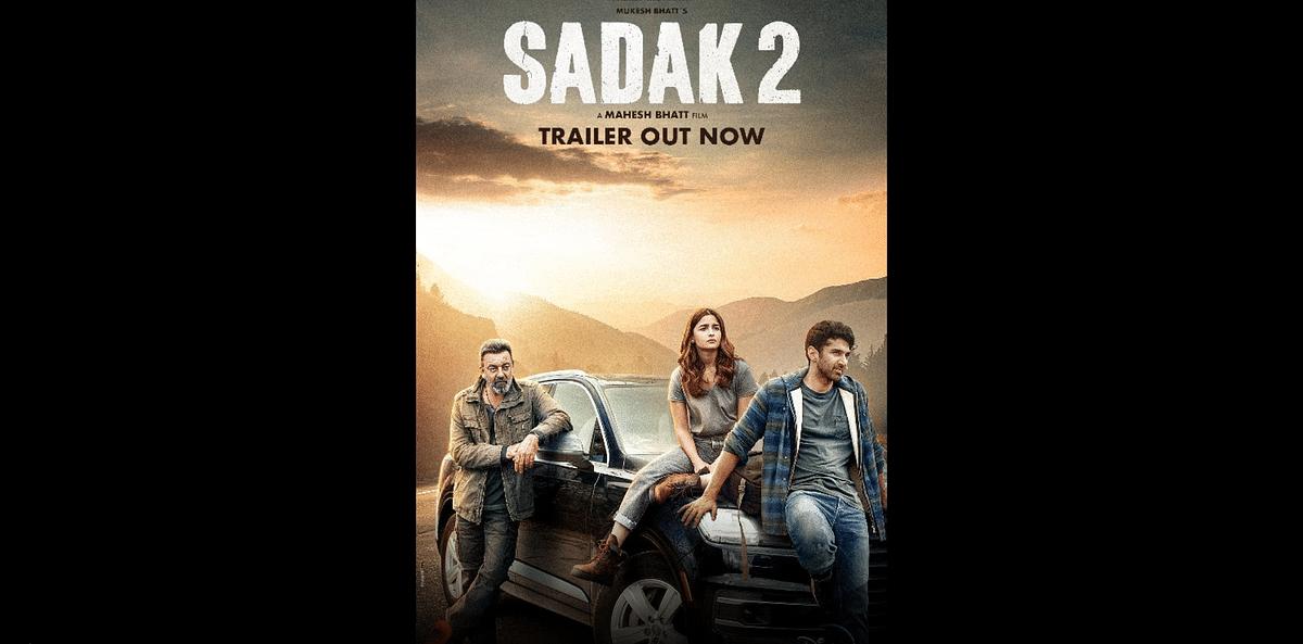 Sadak 2: From 'worst rated' on IMDB to 'Enjoying Sadak2' trend on Twitter - Alia Bhatt starrer draws mixed reaction