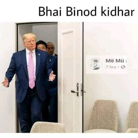 #Binod: Paytm, Tinder and others join Twitter's new meme trend - check out the best ones here