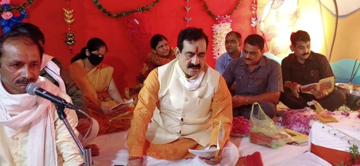 Madhya Pradesh: On Bhoomi Pujan Day, HM Narottam Mishra recites Sundarkand, MLA Vishwas Sarang decks up Ramdarbar