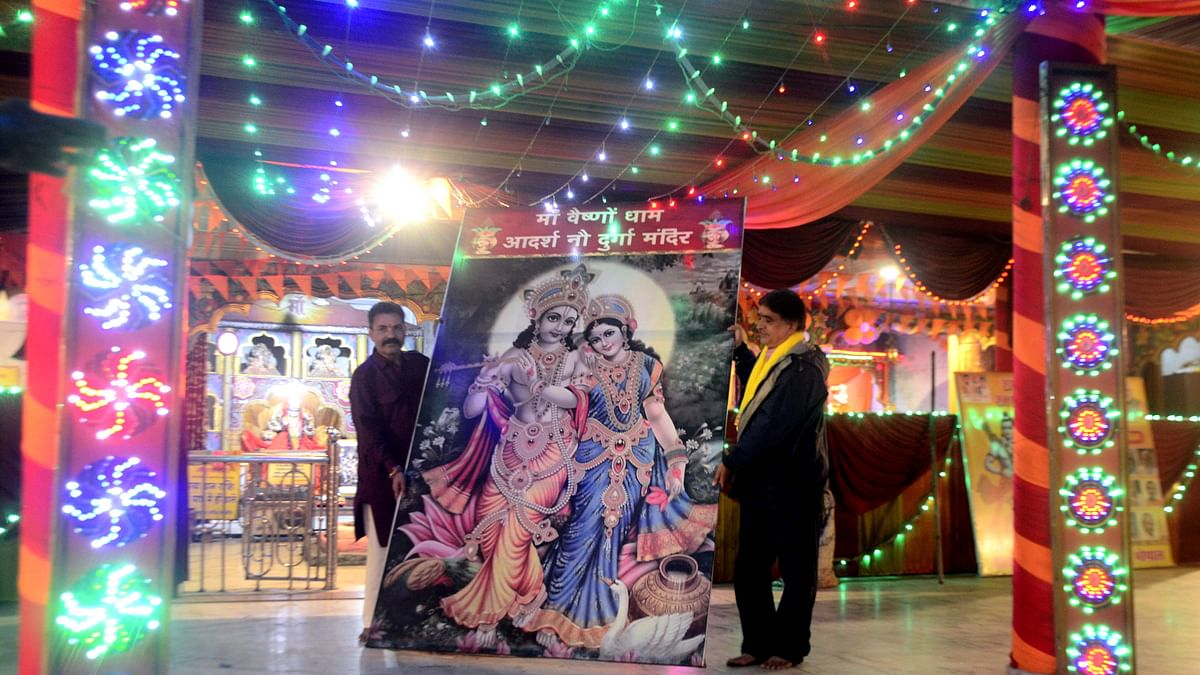 Krishna Janmashtami 2020: Lord Krishna's birth to be a 'priestly' affair this year