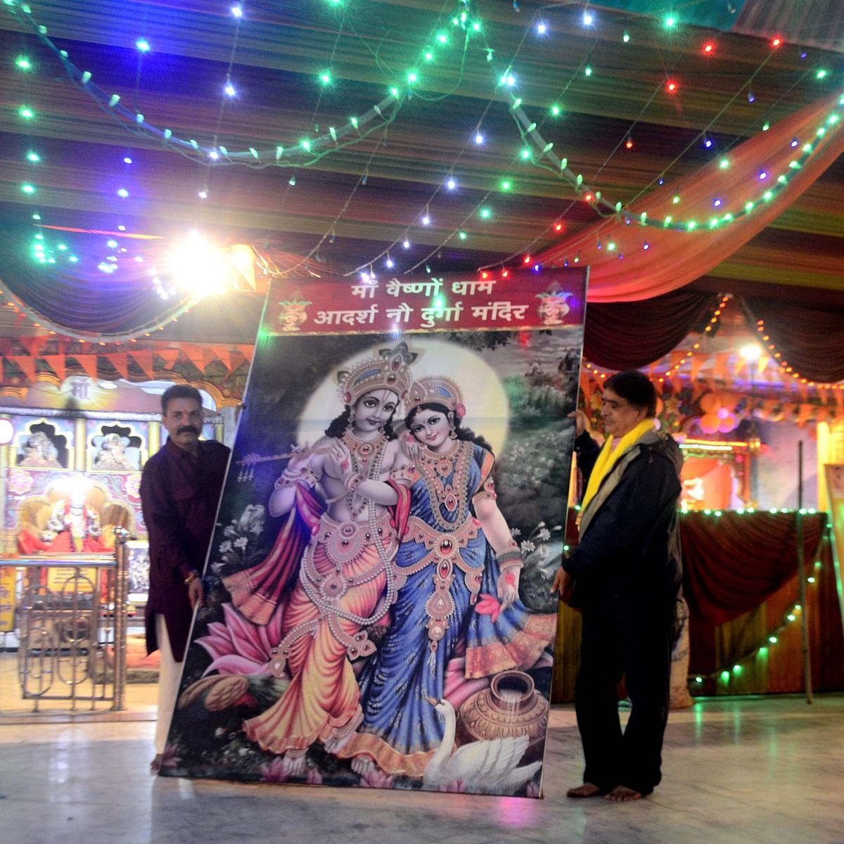 Krishna Janmashtami 2020: Lord Krishna's birth to be a 'priestly' affair this year