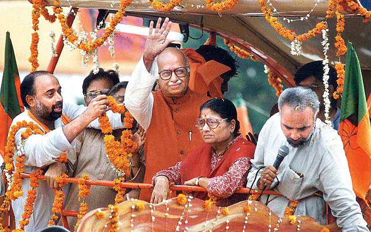 Congress liberated the country, BJP liberates Ram birthplace