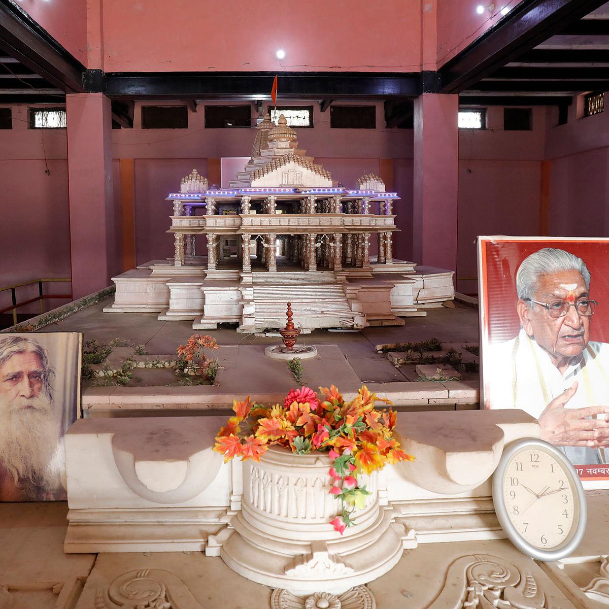 Shri Ram Janmbhoomi Teerth Kshetra: How you can help donate and build Ram Mandir including bank account details