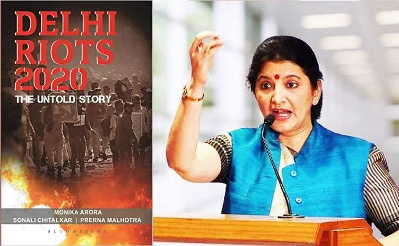 'You finalised the draft': Full text of Delhi Riots 2020 authors' email to Bloomsbury India